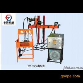 KY-250型全液压钻机使用说明书