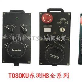 TOSOKU东测HS系列电子手轮AV-EAHS-382,AV-EAHS-382-1