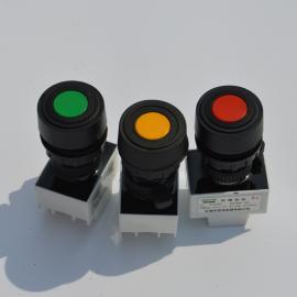 自复位防爆按钮红、绿、黄