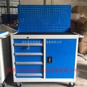 多功能工具车,重型工具柜、挂板工具柜