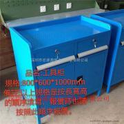 工具柜价格,钢制工具柜规格,东莞移动工具柜价格