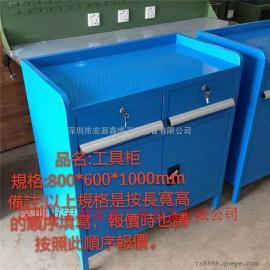 宏源鑫盛生产工具柜、深圳移动工具柜、工具柜厂家、优质工具柜
