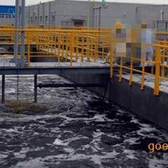 企业生活污水处理-生活污水工程治理与水质提标