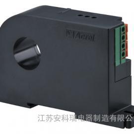 厂家直销安科瑞BA系列交流电流传感器BA10-AI/I