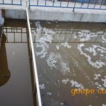 印染废水处理工艺-印染厂污水提标改造技术