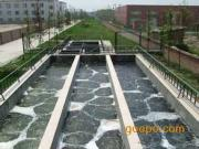 产业园生活污水处理工程配套一体化设备