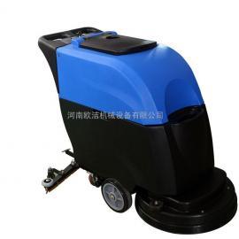 d5050电动洗地机
