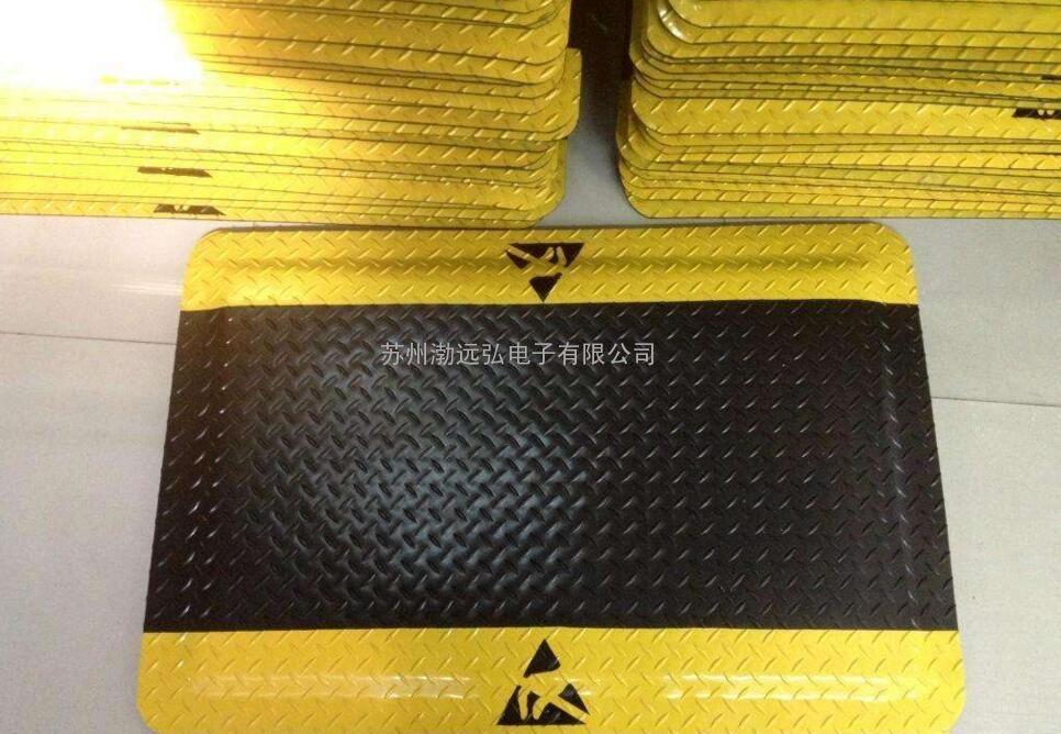 耐用型带黄边抗疲劳地垫