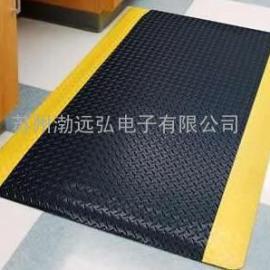 苏州生产批发抗疲劳地垫防静电地垫