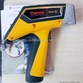尼通XL2手持式合金光谱仪,金属材料化学分析光谱仪