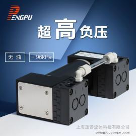 蓬普微型真空泵小型抽气泵隔膜泵电动超高负压泵无油