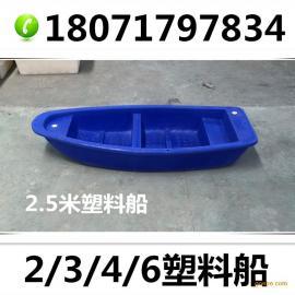 塑料船养殖休闲钓鱼船鱼船 环保耐用 好渔船