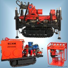 煤矿钻机_ZDY4000L全液压履带钻机