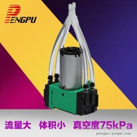微型真空泵v负压泵小型抽气泵气体采集隔膜泵电动无油免维护