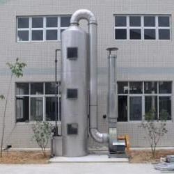 广东厂家直销酸雾净化塔、水喷淋塔、洗涤塔、吸附塔、水膜除尘器