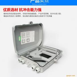 SMC光纤分纤箱 中国电信光纤分纤箱