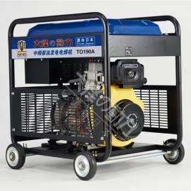 190A发电电焊两用机,移动式发电电焊机