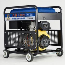 移动式250A柴油发电焊机,TO250A