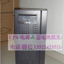 (CSTK)3C20KS/20KVA三进单出型UPS不间断电源