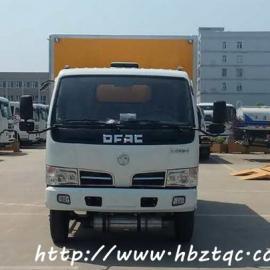 国五东风多利卡7吨爆破器材运输车