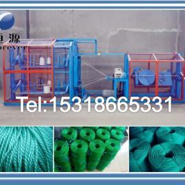 塑料制绳机,拧绳机多功能自动制绳机供应商