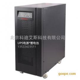 美国山特UPS电源3C15KS 在线式不间断电源15KVA
