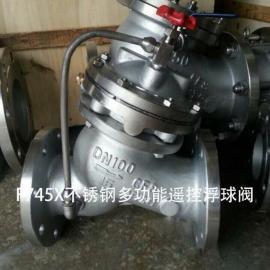 不锈钢遥控浮球阀、F745X遥控浮球阀、浮球阀厂家