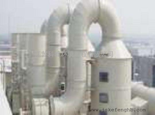 双碱法脱硫系统