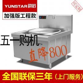 商用电磁炉较少的钱零售-商用电磁炉国内可不要人民币倒插门安装(图)
