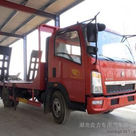 重汽蓝牌平板运输车,平板拖车,平板车、厂家直销、现货供应
