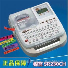 锦宫标签机SR230CH