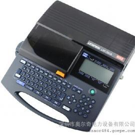 MAX LM-390A/PC标签打印机 日本进口线号机