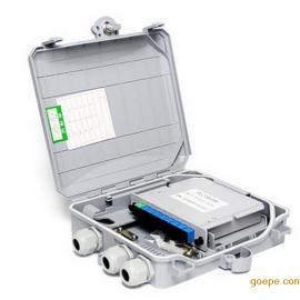 普天款1分8光分路器分光箱 光缆分纤箱FTTH壁挂式光分箱