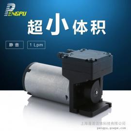蓬普微型真空泵迷你小气泵电动无油耐腐蚀隔膜泵气体采集泵