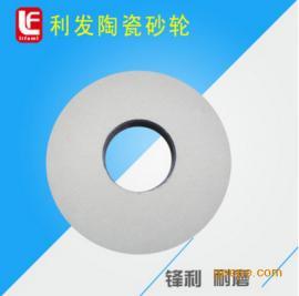 白刚玉砂轮 1040磨床砂轮 磨淬火钢高速钢专用砂轮