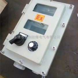 钢板焊接防爆仪表箱厂家