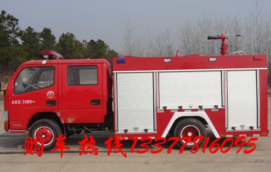 蚌埠东风2吨水罐消防车