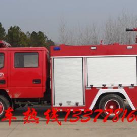 湖州国五东风2吨水罐消防车配置参数