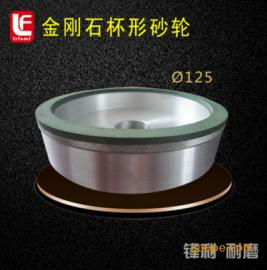 小 杯形砂轮 杯形树脂金刚石砂轮
