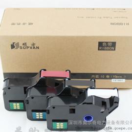 深圳硕方原装贴纸TP-L06W