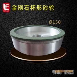 磨刀机专用杯型砂轮 杯型树脂砂轮