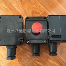 BZA8050防爆主令控制器,BZA8050,防爆急停按扭,防爆急停开关