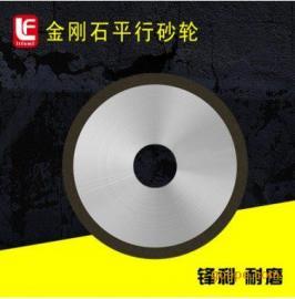 平面磨砂轮180*31.75合金砂轮 金刚石平行砂轮片