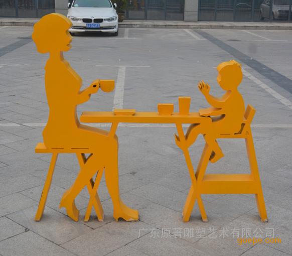 广东不锈钢雕塑厂家制作不锈钢板面母子饮茶雕塑商