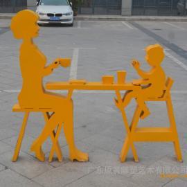 广东不锈钢雕塑厂家制作不锈钢板面母子饮茶雕塑商业街装饰摆件