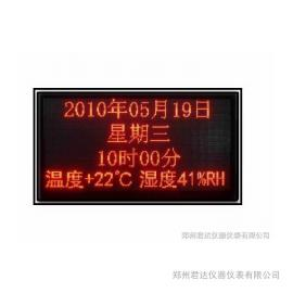 温湿度显示屏 XWSS-06