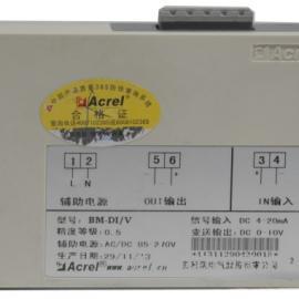 供应安科瑞电流隔离器BM-DI/V