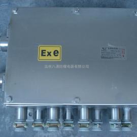 BXJ51系列防爆接线箱(e、IIB、IIC),防爆接线箱,铝合金接线箱