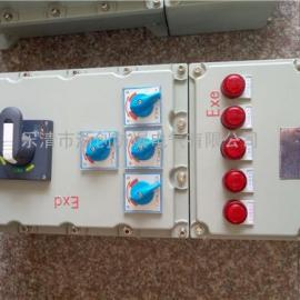 BXM-51防爆照明配电箱/铸铝外壳防爆开关箱