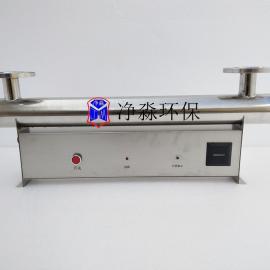 小�^�用水用紫外�消毒器
